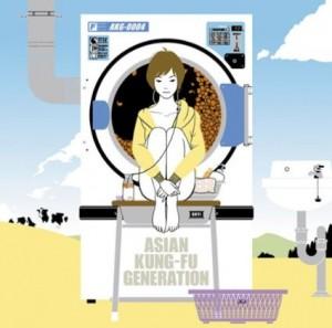 フィードバックファイル ASIAN KUNG-FU GENERATION