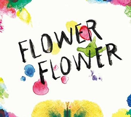 実 FLOWER FLOWER