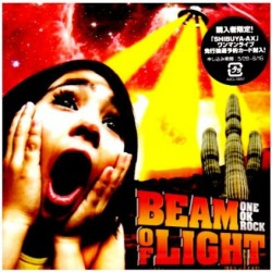 BEAM OF LIGHT ONE OK ROCK