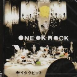 ゼイタクビョウ ONE OK ROCK