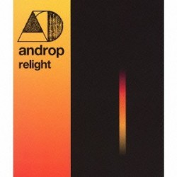 relight androp
