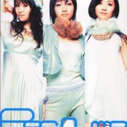 Perfume~Complete Best~ Perfume
