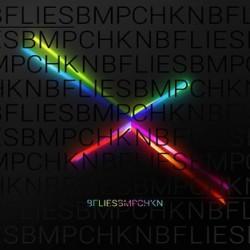 【邦楽】BUMP OF CHICKEN『Butterflies』【新アルバム感想】