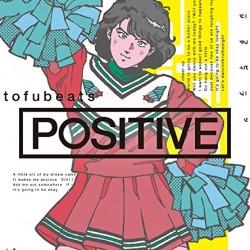 POSITIVE tofubeats
