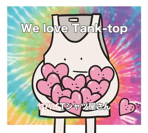 We love Tank-top  ヤバイTシャツ屋さん