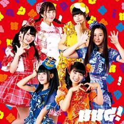BBG ベボガ!(虹のコンキスタドール黄組)