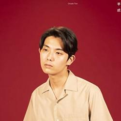 【音楽】2ちゃんねらーが選ぶ邦楽名盤ランキング2018結果発表! 1位は折坂悠太「平成」!!