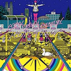 ホームタウン ASIAN KUNG-FU GENERATION