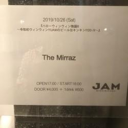 The Mirraz 「ハローウィンウィン物語8 〜令和初ウィンウィン!!!JAMのビールはキンキン!!!2019〜」  西永福JAM 2019.10.26