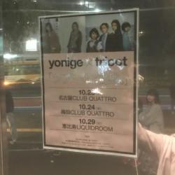 yonige × tricot pre 「ツアーの名は。」  恵比寿リキッドルーム 2019.10.29