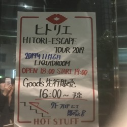 ヒトリエ HITORI-ESCAPE TOUR 2019 恵比寿LIQUIDROOM 2019.11.6