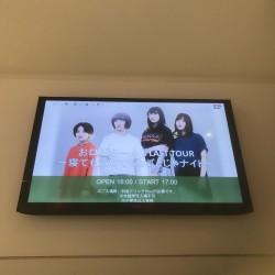 ねごと お口ぽかーん!LAST TOUR 〜寝ても覚めてもねごとじゃナイト〜 Zepp DiverCity 2019.7.20