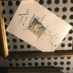 ずっと真夜中でいいのに。 潜潜ツアー (秋の味覚編)  Zepp Tokyo 2019.10.24