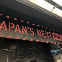 JAPAN'S NEXT 2019 SUMMER TSUTAYA O-EASTなど8箇所 2019.7.13