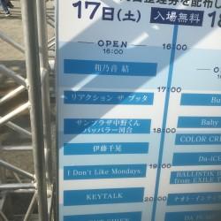 駿府城夏祭り 水祭 -suisai- 駿府城公園 2019.8.17