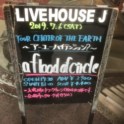 a flood of circle Tour CENTER OF THE EARTH 〜アーユーハイテンション?〜 長野LIVE HOUSE J 2019.7.6
