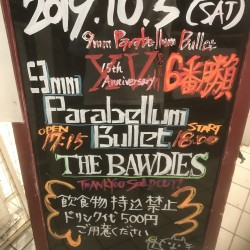 9mm Parabellum Bullet 〜15th Anniversary〜 対バン:THE BAWDIES 新宿BLAZE 2019.10.5