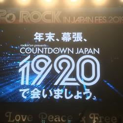 ROCK IN JAPAN FESTIVAL 2019 day5 国営ひたちなか海浜公園 2019.8.12