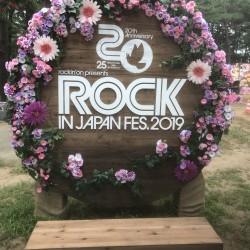 ROCK IN JAPAN FESTIVAL 2019 day4 国営ひたちなか海浜公園 2019.8.11