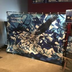 9mm Parabellum Bullet 「FEEL THE DEEP BLUE TOUR 2019」 Zepp Tokyo 2019.11.30
