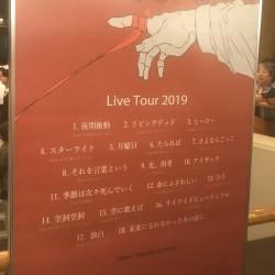 amazarashi LIVE TOUR 2019 「未来になれなかった全ての夜に」 NHKホール 2019.6.21