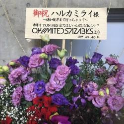ハルカミライ ワンマン「A CRATER」 幕張メッセ展示1ホール 2019.12.8