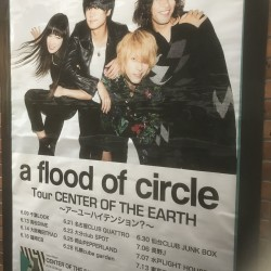 a flood of circle Tour CENTER OF THE EARTH 〜アーユーハイテンション?〜 千葉LOOK 2019.6.9