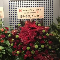 the telephones メジャーデビュー10周年ファイナル 〜Zepp DE DISCO〜 やれんのかテレフォンズ!?やれんのかZeppワンマン! Zepp Tokyo 2019.12.15
