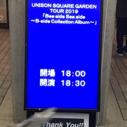 UNISON SQUARE GARDEN TOUR 2019 「Bee side Sea side 〜B-side Collection Album〜」 市川市文化会館 2019.12.17