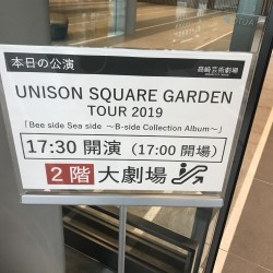 UNISON SQUARE GARDEN TOUR 2019 「Bee side Sea side 〜B-side Collection Album〜」 高崎芸術劇場 大劇場 2019.11.24