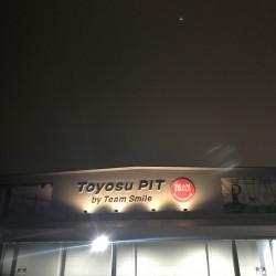 音楽と人LIVE2019 「豊洲ナイトカーニバル」 豊洲PIT 2019.11.26
