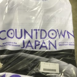 COUNTDOWN JAPAN 19/20 day2 幕張メッセ 2019.12.29