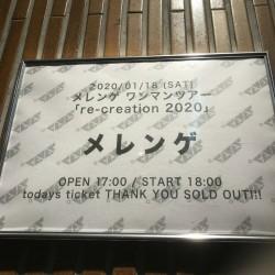 メレンゲ 「re-creation 2020」 新代田FEVER 2020.1.18