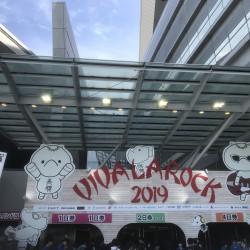 VIVA LA ROCK 2019 day3 さいたまスーパーアリーナ 2019.5.5