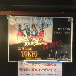Suspended 4th GIANTSTAMP TOURII TURBO ゲスト:Nothing's Carved In Stone TSUTAYA O-WEST 2020.2.9