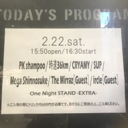 「One Night STAND -EXTRA-」 渋谷CLUB QUATTRO  2020.2.22