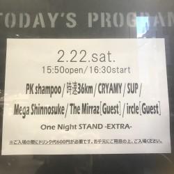 「One Night STAND -EXTRA-」 渋谷CLUB QUATTRO  2020.2.22