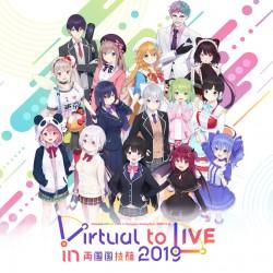 にじさんじの両国国技館ライブ「Virtual to LIVE in 両国国技館 2019」が見せた奇跡の必然性について