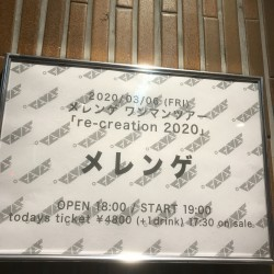 メレンゲ「re-creation 2020」 新代田FEVER 2020.3.6