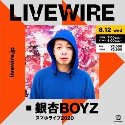 「LIVE WIRE」 銀杏BOYZ スマホライブ 渋谷Lamama 2020.8.12
