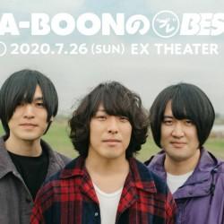 """KANA-BOON 「KANA-BOONの""""プレ""""BEST LIVE」 EX THEATER ROPPONGI 2020.7.26"""