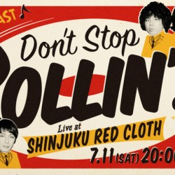 THE BAWDIES 「Don't Stop ROLLIN'!!」 新宿RED CLOTH 2020.7.11