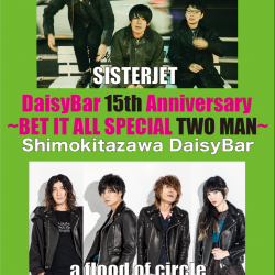 BET IT ALL EXTRA ON LINE -DaisyBar 15th Anniversary 下北沢Daisy Bar 2020.8.15