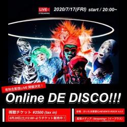 the telephones 「Online DE DISCO!!!」 さいたま新都心HEAVEN'S ROCK 2020.7.17