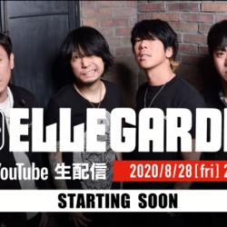 ELLEGARDEN 2020 YouTube生配信 猪苗代野外音楽堂 2020.8.28