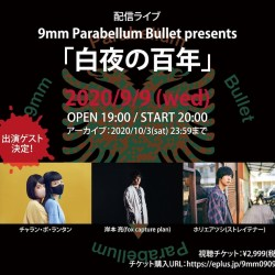 9mm Parabellum Bullet presents 「白夜の百年」 2020.9.9