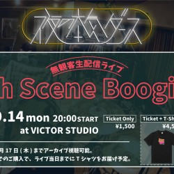 夜の本気ダンス 「High Scene Boogie vol.2」 2020.9.14
