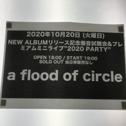 a flood of circle NEW ALBUM リリース記念爆音試聴会&プレミアムミニライブ 2020.10.20