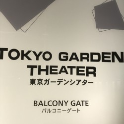 UNISON SQUARE GARDEN USG2020 「LIVE (on the) SEAT」 1部  東京ガーデンシアター 2020.10.14