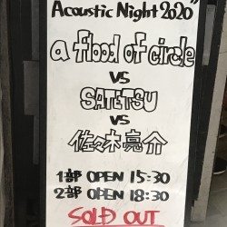 a flood of circle × SATETSU × 佐々木亮介 Acoustic Night 2020 第一部  千葉LOOK 2020.10.25